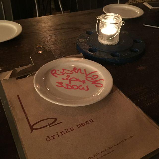 Bacchus Restaurant Dine Out Vancouver Menu