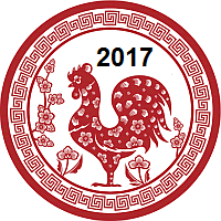 Cock-a-doodle do! It's Year of the Yin Rooster! - Miss